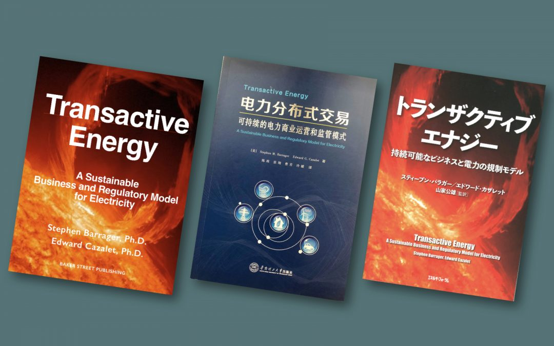 Popular Transactive Energy book is now published in Chinese and Japanese